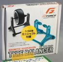 G-FORCE Tyre Balancer Plus プラス(ブルー)