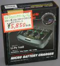 HiTEC MICRO BATTERY CHARGER