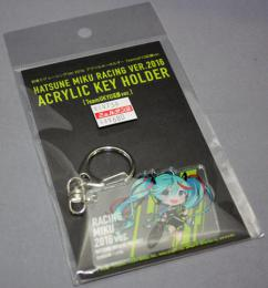 Gift 初音ミク レーシングVer.2016 アクリルキーホルダー (TeamUKYO応援ver.)