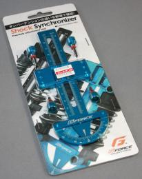 G-FORCE Shock Synchronizer ブルー
