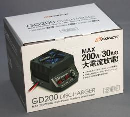 G-FORCE GD200 Discharger