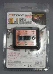 G-FORCE 6 in1 Lipo Charger