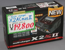 HiTEC multi charger X2 AC plus Ⅱ