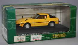 EBBRO 1/43 MAZDA SAVANNA RX-7 YELLOW