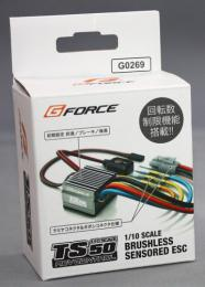 G-FORCE TS50A ESC REV Control