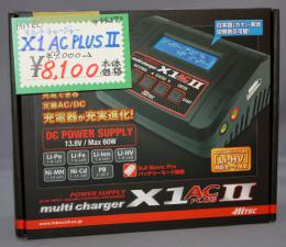 HiTEC multi charger X1 AC PLUS Ⅱ