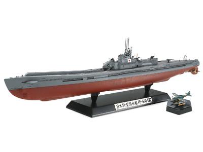 伊九型潜水艦